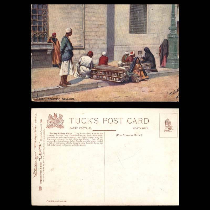 Egypte - Le Caire - Vendeurs de volailles - Carte Oilette - Couleur