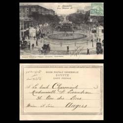 Egypte - Alexandrie - Place Mohamed Ali - Animée - Caléches