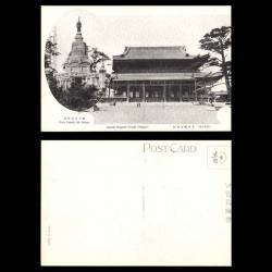 Japon - Nagoya - Higashi Honganji Temple