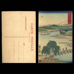Japon - Estampe Japonaise - Mont Fuji,pont et pêcheurs
