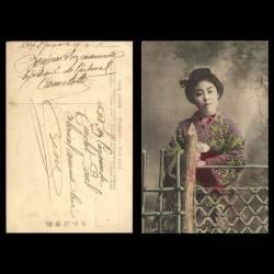 Japon - Portrait d'une jeune Japonaise - 1912