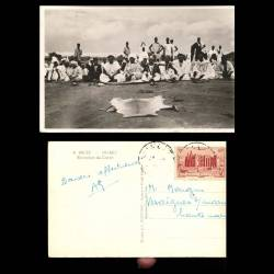 Niger - Niamey - Récitation du Coran - CPSM