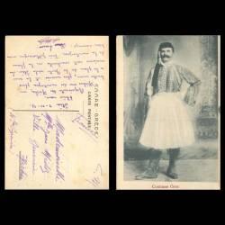 Grece - Costume Grec - 1917
