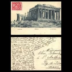 Grece - athenes - Le parthénon - Timbre autrichien et cachet oblitérant Osterpost Dardanellen -