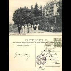Suisse - Glion - Hotel Victoria - Une allée