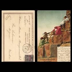 Egypte - Humour - Ascension de la grande pyramide par un touriste illustrée par A.B.Franck - Oblitération et timbre d'Al