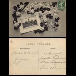 69 - de Lyon Exposition je vous adresse ces fleurs...