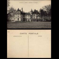 77 - Rozoy en Brie - Chateau de Lumigny
