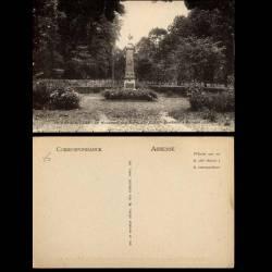 15 - Vic sur Cere - Le monument aux Morts