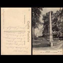 18 - Bourges - Jardin de l'eveche et la cathedrale
