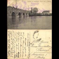 Bulgarie - Svilengrad - Vieux pont sur la Marica