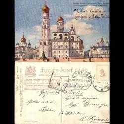 Russie - Moscou - Le clocher Ivan Veliki