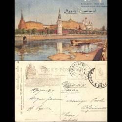 Russie - Moscou - Le Kremlin - Vue générale