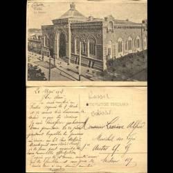 Russie/Ukraine - Odessa - La bourse en 1918