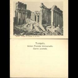 Turquie - Balbek - Temple de Jupiter vu de face