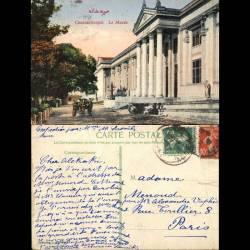 Turquie - Constantinople - Le musée - Attelage