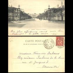 54 - Nancy - Place de la carriere