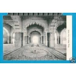 INDES - RANG MAHAL IN FORT DELHI