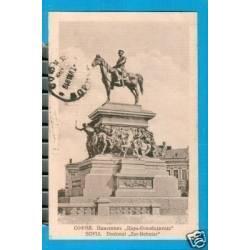 BULGARIE - SOPHIA - MONUMENT ZAR-BEFREIER