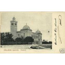 Tunisie - Tunis - College Sadiki