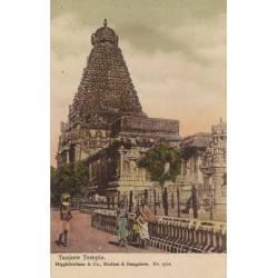 Inde - Tanjore Temple - Animée