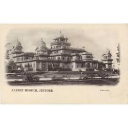 Inde - Jeypore - Albert Museum