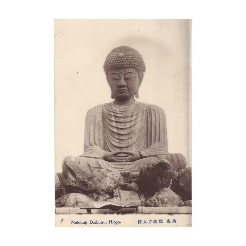 Japon - Hiogo - Nofukuji Daibutsu