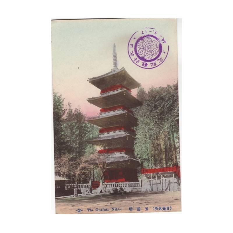 Japon - The Guziuto Nikko