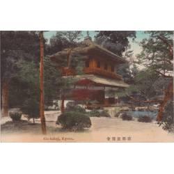 Japon - Kyoto - Gin kakuji