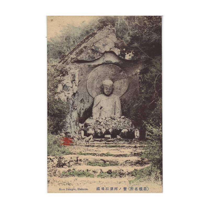 Japon - Hakone - Soon Temple