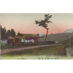 Japon - Hakone - Vieille Maison