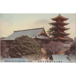 Japon - Five storied pagoda Miyazima