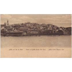 Israel - Jaffa vu de la mer