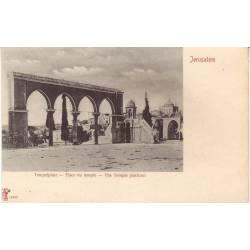 Israel - Jerusalem - Place du Temple