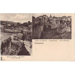 Israel - Piscines de Siloë et de Bethesda