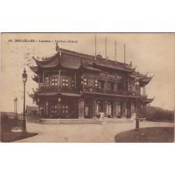 Belgique - Bruxelles - Laeken - Pavillon Chinois