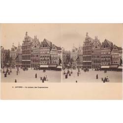 Belgique - Anvers - Maison des corporations