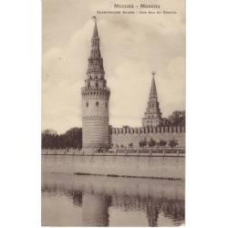 Russie - Moscou - Une tour du Kremlin