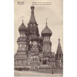 Russie - Moscou - Cathédrale de vassili Blajenoi