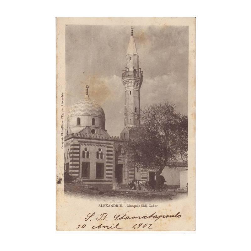 Egypte - Alexandrie - Mosquee Sidi-Gaber