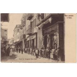 Egypte - Rue Cassara a Suez