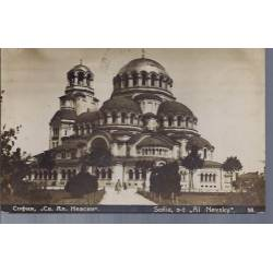 "Bulgarie - Sofia - S-T ""Al Nevsky"""