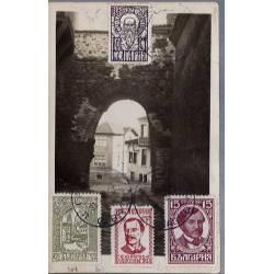Bulgarie Hissar-Kapou de Plovdiv (Porte du Hissar)