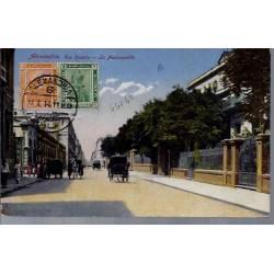 Egypte - Alexandrie - Rue Rosette La municipalité