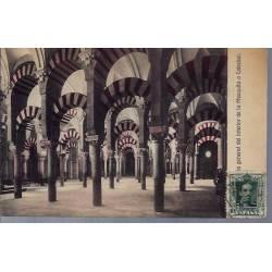 Espagne Vista general del interior de la Mezquita