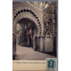Espagne Cordoba Mezquita Angulo norte de la capila