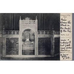 Inde - Agra - Screene in Taj.