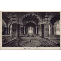 Inde - Rang Mahal in Fort Delhi