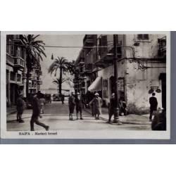 Israel - Haifa - Markaz Izrael