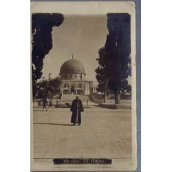 Israel - Jerusalem - Mosquée d'Omar